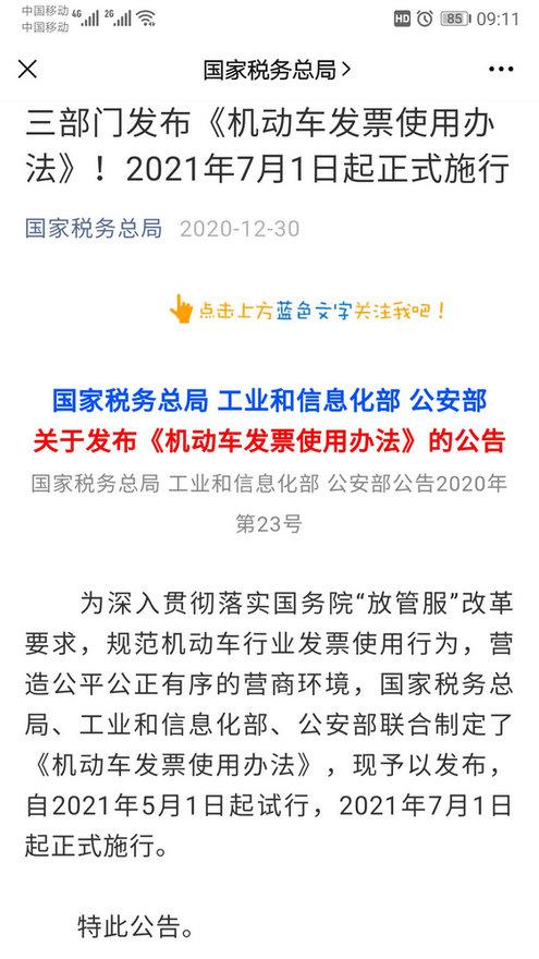 Screenshot_20210602_091123_com.tencent.mm.jpg